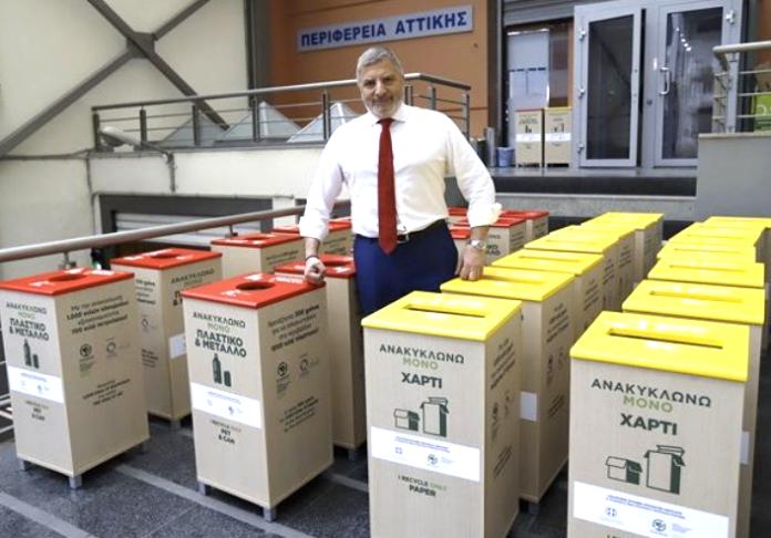 ειδικοί κάδοι ανακύκλωσης