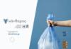 Ανταποδοτική ανακύκλωση